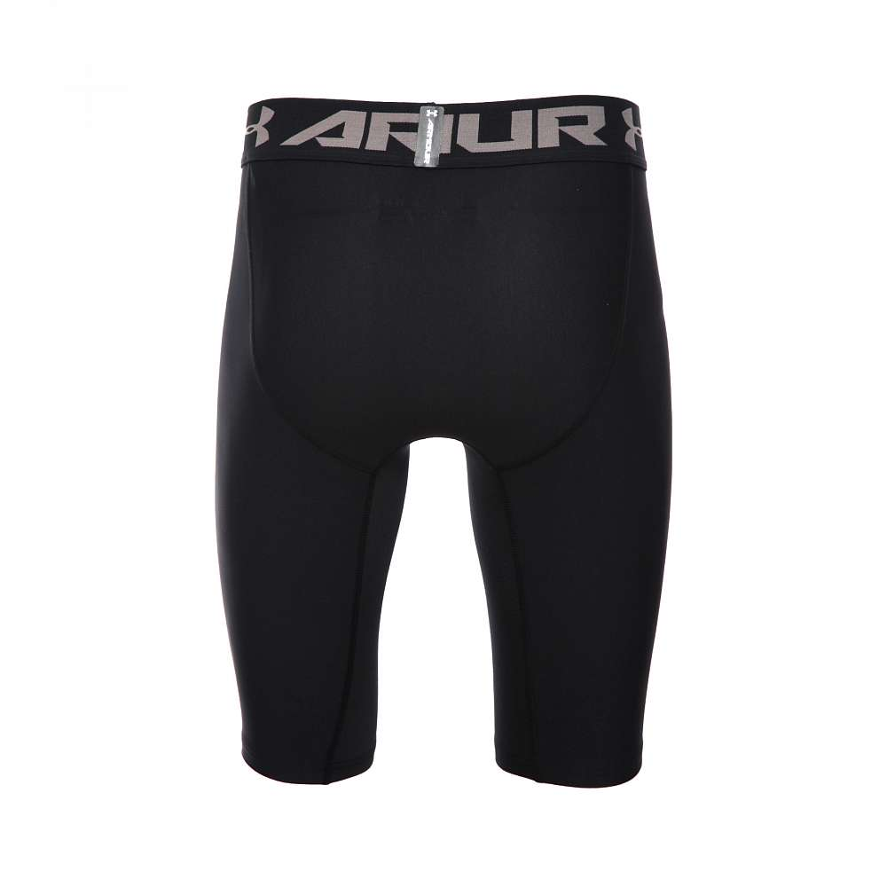 Шорты UA HG Armour Extra Long Shorts